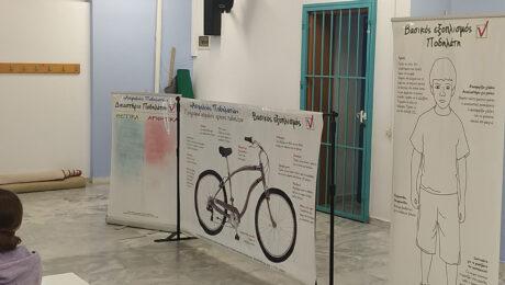 Ασφαλώς Ποδηλατώ από το Δήμο Πλατανιά